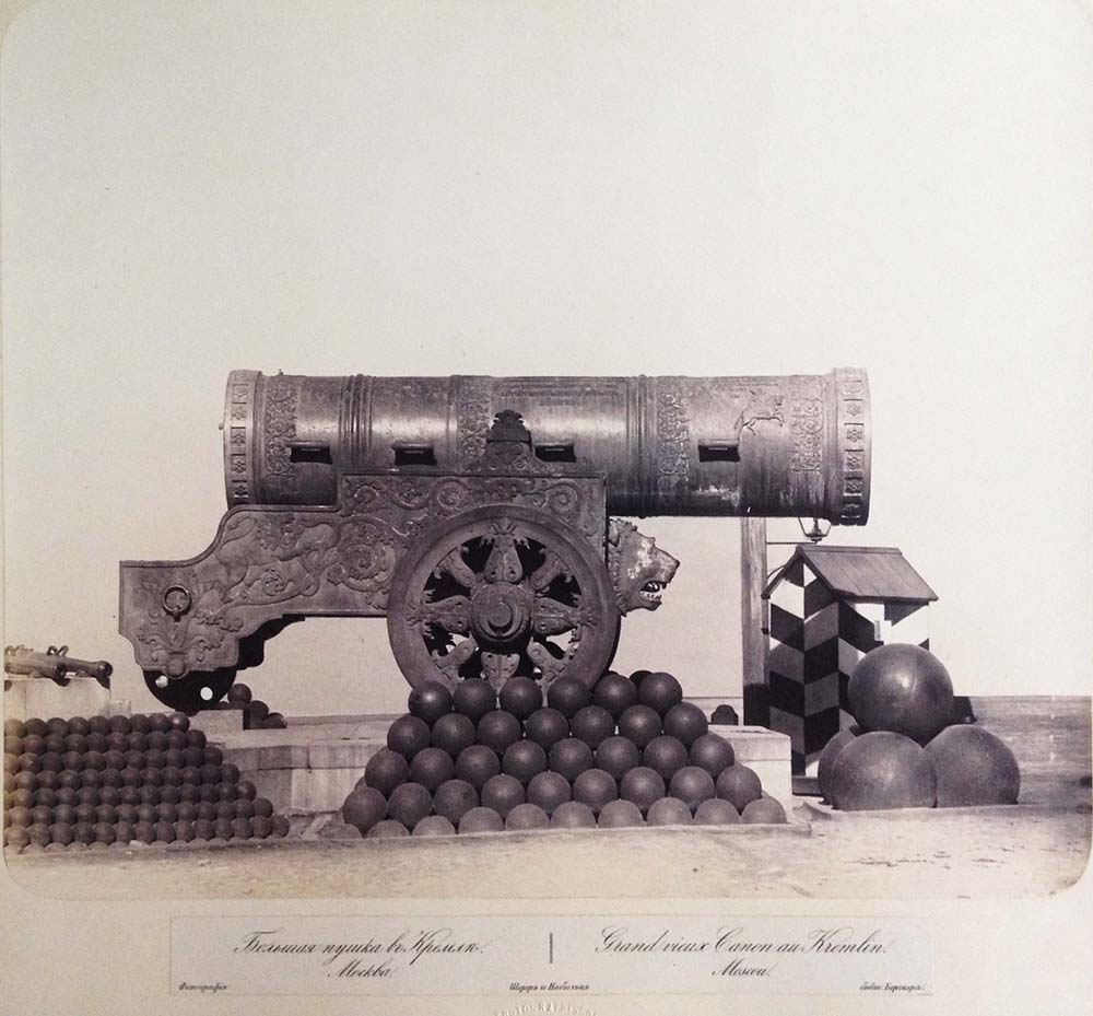 Scherer and Nabholz - Grand Old Cannon in the Kremlin, Moscow